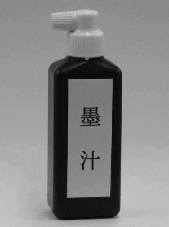 【実験室】洗浄評価方法(測定器)の紹介 墨汁(ぬれ性測定)