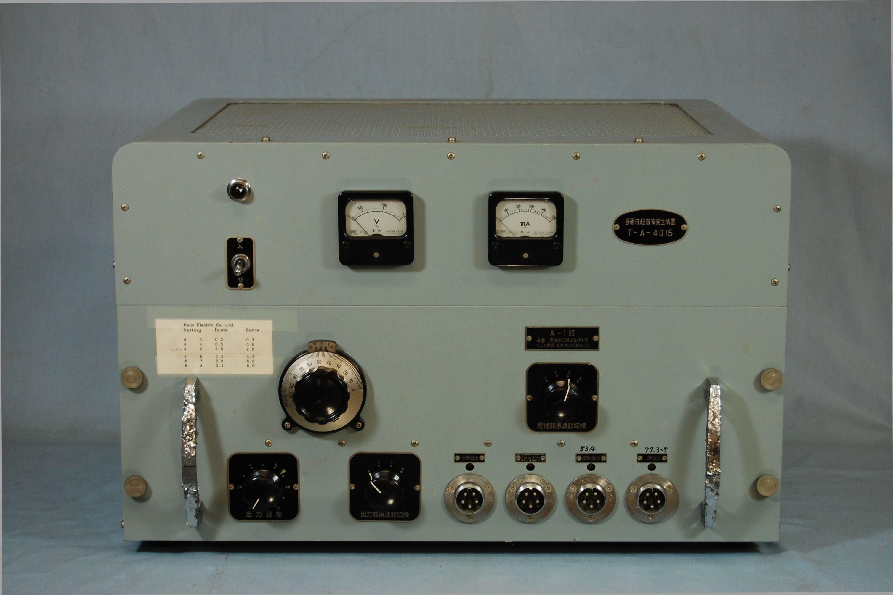 【展示室】展示機器の紹介 多周波発生装置 TA4015型