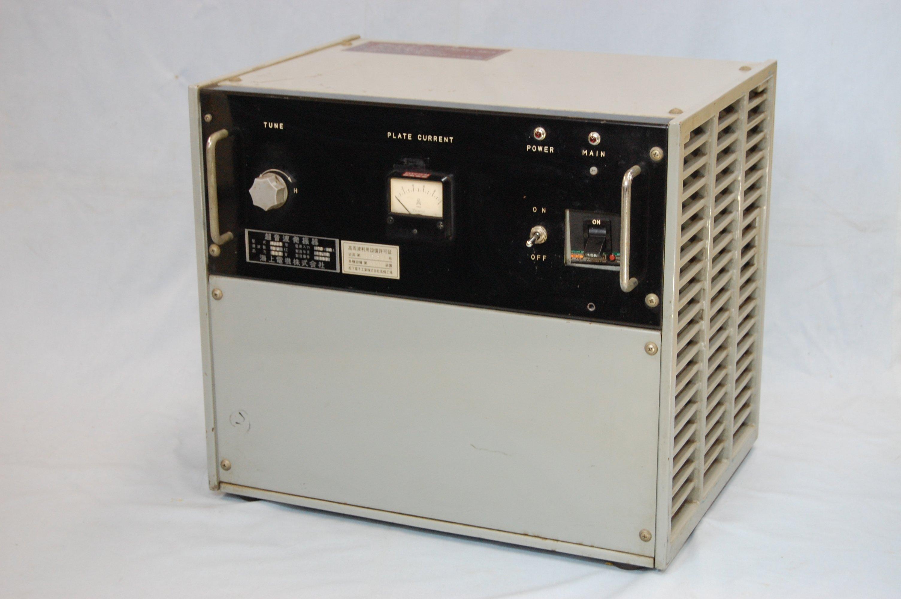 【展示室】展示機器の紹介 真空管超音波発振機 5322型