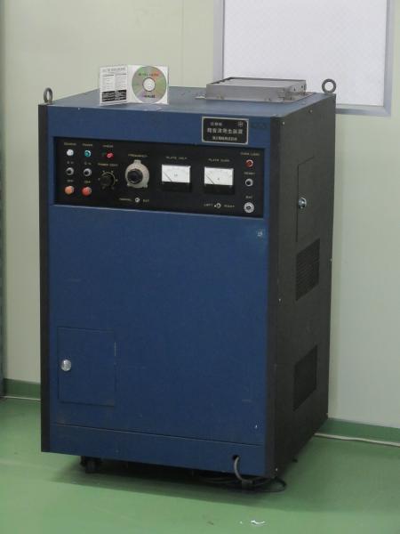 【展示室】展示機器の紹介 広帯域超音波発振機  8003A型
