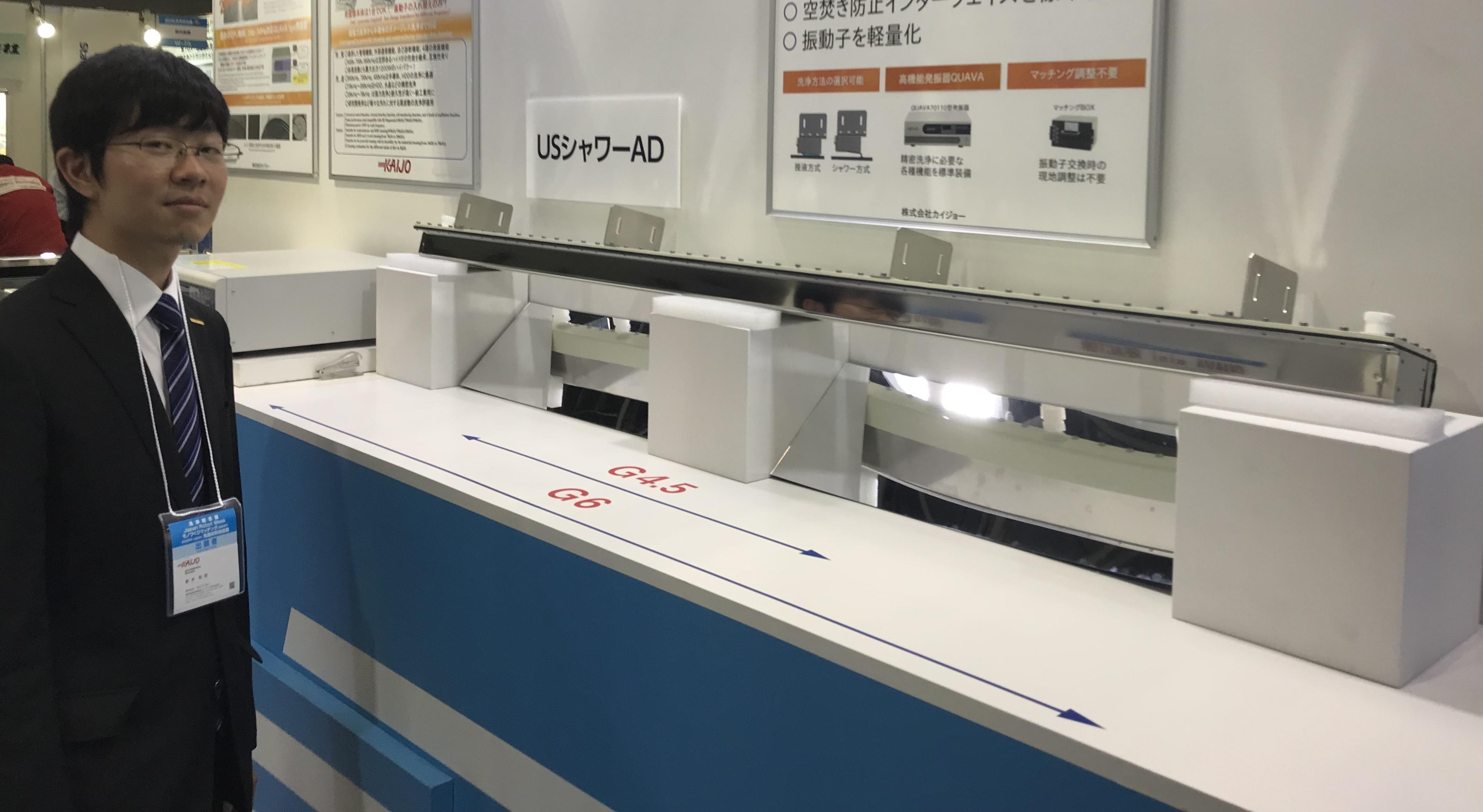【新製品紹介】USシャワーAD(精密洗浄用超音波洗浄機)