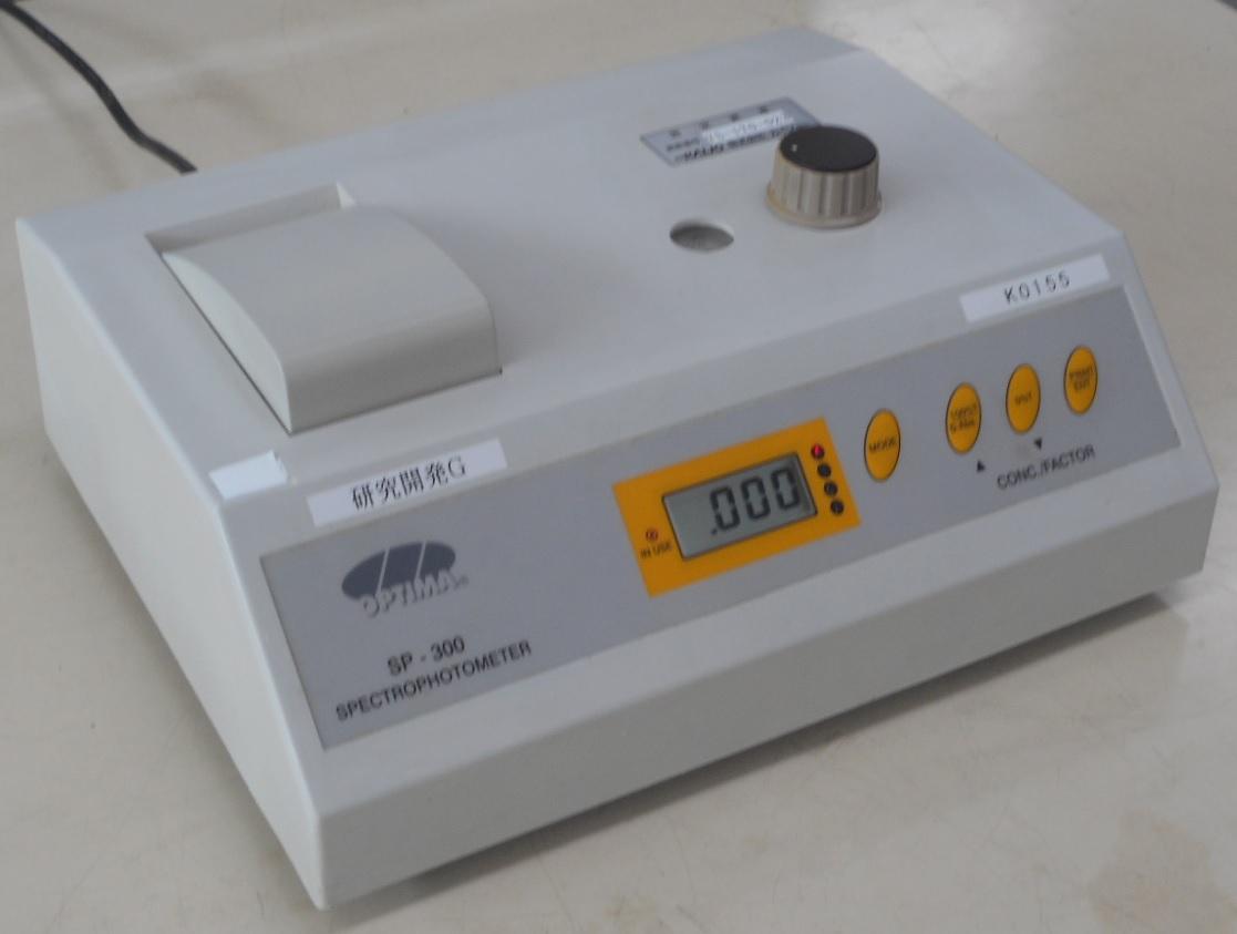 【実験室】洗浄評価方法(測定器)の紹介 分光光度計(比色、透過度測定法)